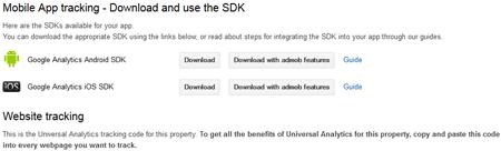 DownloadSDK-450